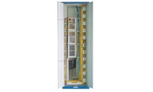 Sistema de administración de puertos de fibra óptica